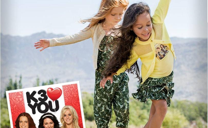 Kinderkleding Webshop.Jbc Opent Webshop Met Kinderkleding In Nederland